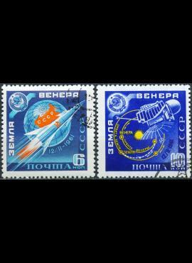 Rusija, TSRS, pilna serija ScNr 2456-2457 Used(O) V