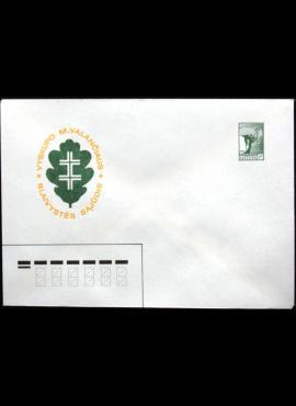 Lietuva, ženklinis vokas KvNr C6 ** B