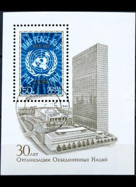 Rusija, TSRS blokas ScNr 4336 Used(O)