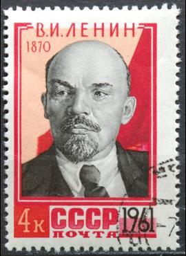 Rusija, TSRS ScNr 2466 Used(O) V