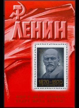 Rusija, TSRS blokas ScNr 3731 MNH**