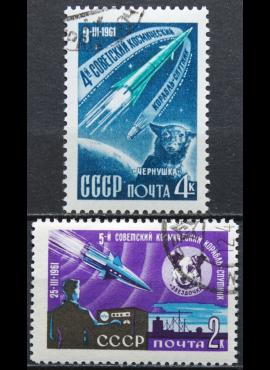 Rusija, TSRS, pilna serija ScNr 2491-2492 Used(O) V