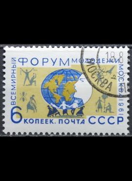 Rusija, TSRS ScNr 2505 Used(O) V