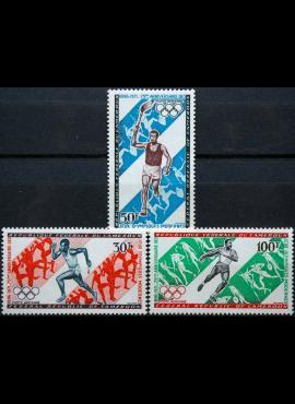 Kamerūnas, pilna serija MiNr 653-655 MNH** V
