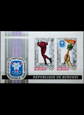 Burundis, neperforuotas blokas nr. 26B MNH** V