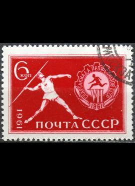 Rusija, TSRS ScNr 2500 Used(O) V