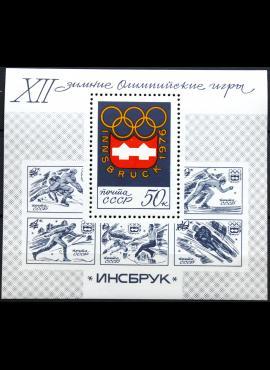 Rusija, TSRS blokas ScNr 4415 MNH**