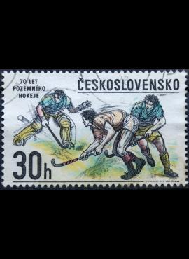 Čekoslovakija ScNr 2171 Used(O) V