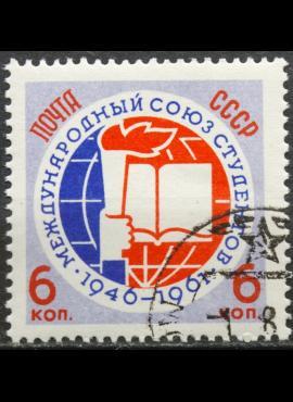 Rusija, TSRS ScNr 2515 Used(O) V
