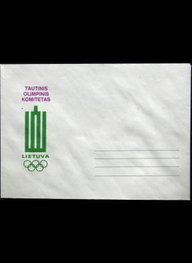 Lietuva, 1992m meninis vokas ** B