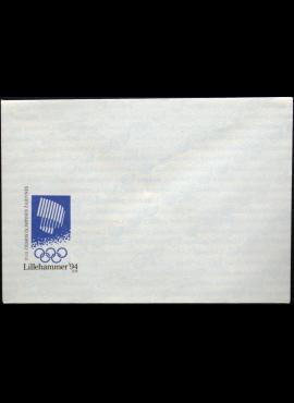 Lietuva, 1994m meninis vokas ** B