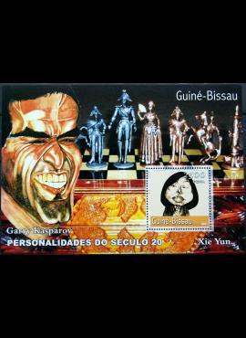 Gvinėja Bisau, 2001m blokas MNH** V
