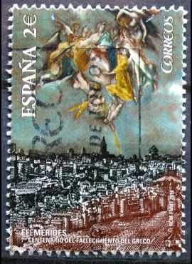 Ispanija, 2014m pašto ženklas Used(O)