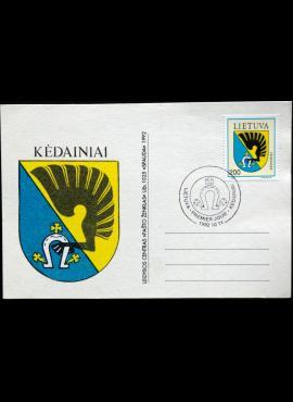 Lietuva, 1992m pirmos dienos atvirlaiškis su MiNr 505