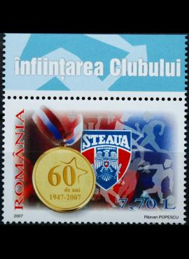 Rumunija MiNr 6203 MNH** V