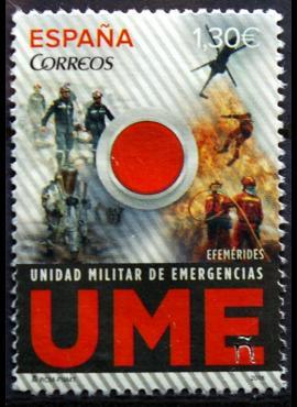 Ispanija, 2016m pašto ženklas Used(O)