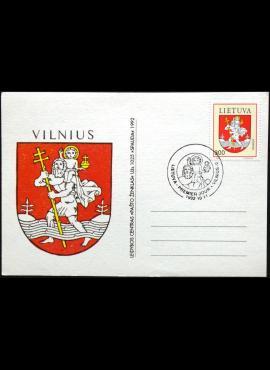 Lietuva, 1992m pirmos dienos atvirlaiškis su MiNr 506