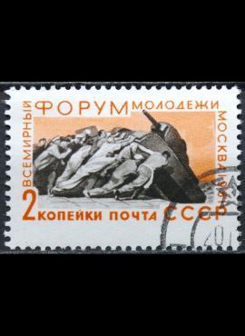 Rusija, TSRS ScNr 2503 Used(O) V