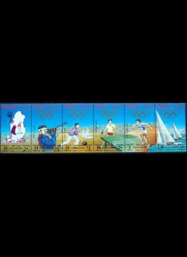 Kataras, pilna serija MiNr 1076-1081 MNH** V