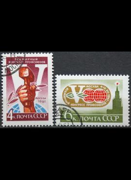 Rusija, TSRS, pilna serija ScNr 2541-2542 Used(O) V