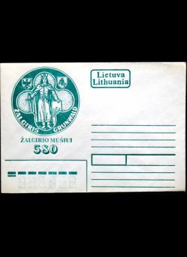 Lietuva, 1990m ne ženklinis vokas **