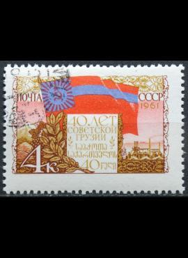 Rusija, TSRS ScNr 2432 Used(O) V