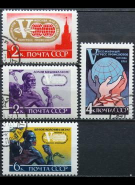 Rusija, TSRS, pilna serija ScNr 2538-2540, 2543 Used(O) V