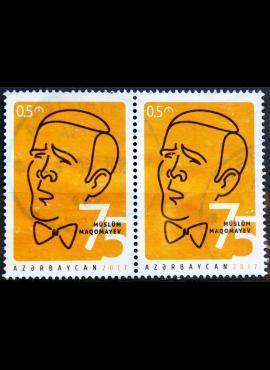 Azerbaidžanas, 2017m pašto ženklų pora Used(O)