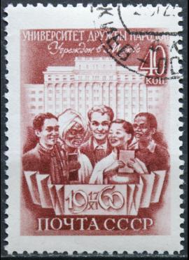Rusija, TSRS ScNr 2402 Used(O) V