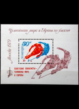 Rusija, TSRS blokas ScNr 4745 MNH**