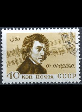 Rusija, TSRS ScNr 2406 Used(O) V