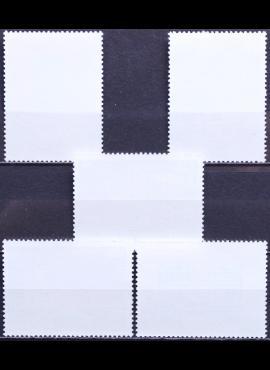 Rusija, TSRS ScNr 2296 Used(O) V