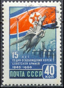 Rusija, TSRS ScNr 2407 Used(O) V