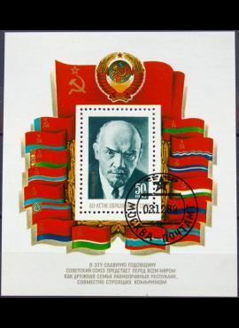 Rusija, TSRS, blokas ScNr 5105 Used(O)
