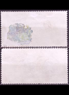 Rusija, TSRS ScNr 2374 Used(O) V