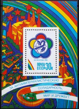 Rusija, TSRS blokas ScNr 5361 MNH**