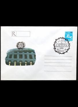 Lietuva, 1991m ženklinis vokas su proginiu antspaudu KvNr C13