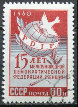 Rusija, TSRS ScNr 2404 Used(O) V