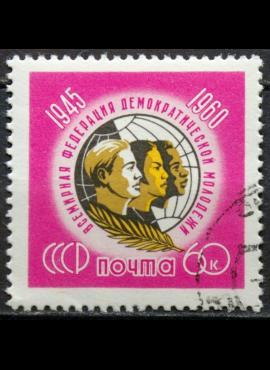 Rusija, TSRS ScNr 2396 Used(O) V