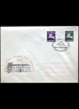 Lietuva, 1992m proginis vokas su MiNr 492-493