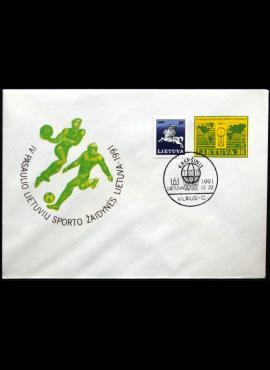 Lietuva, ženklinis, proginis vokas KvNr C16 A1 su MiNr 466