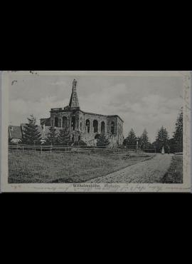 Vokietijos Reichas, Wilhelmshohe, 1921m atvirlaiškis