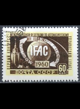 Rusija, TSRS ScNr 2349 Used(O) V