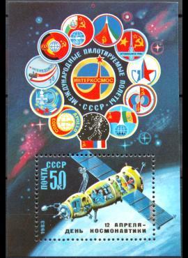 Rusija, TSRS blokas ScNr 5135 MNH**