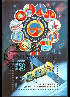 Rusija, TSRS blokas ScNr 5135 Used(O)