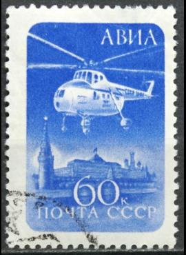 Rusija, TSRS ScNr C98 Used(O) V