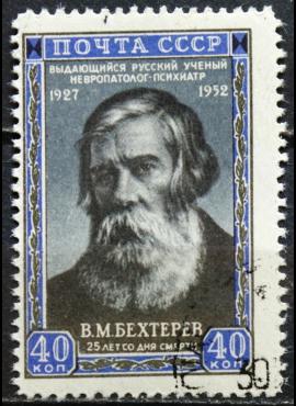Rusija, TSRS MiNr 1658 Used(O) V