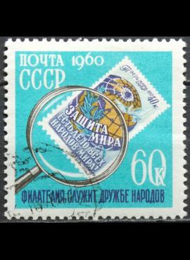 Rusija, TSRS ScNr 2325 Used(O) V