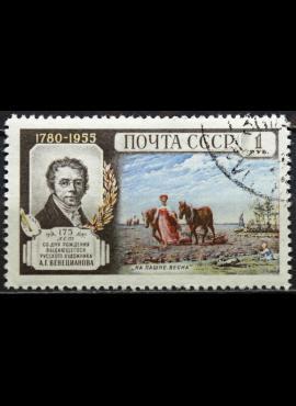 Rusija, TSRS MiNr 1782 Used(O) V