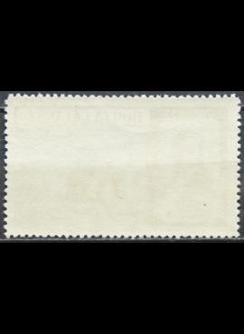 JAV ScNr 1203 Used(O)